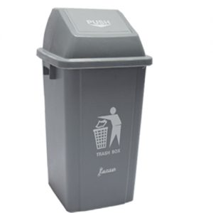Push Dustbin