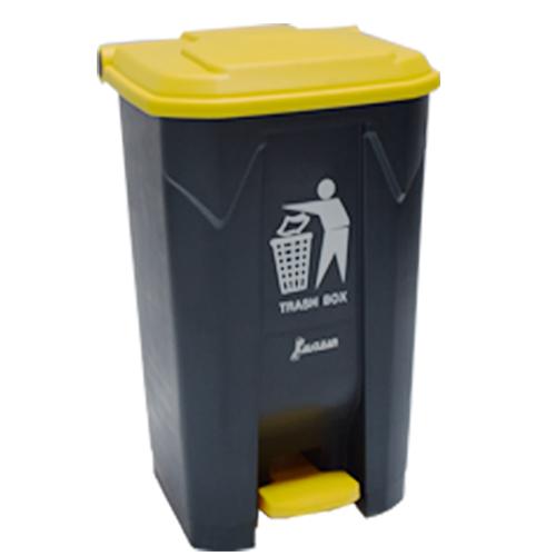 Grey Yellow Pedal Dustbin