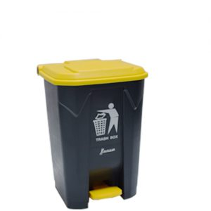 Grey Yellow Pedal Dustbin