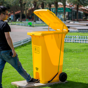 YELLOW Dustbin with Pedal